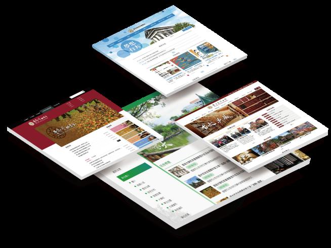 學院、學系、行政單位打造屬於各單位的網站